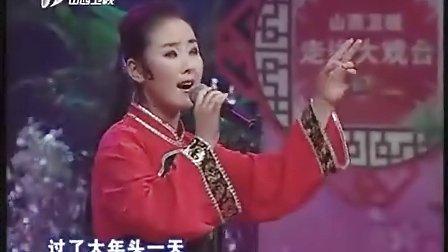 晋剧《走进大戏台-珍珠塔》选段演唱;程玉荣