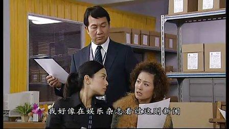 古灵精探B 19 粤语