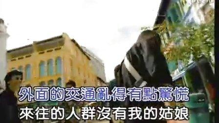 歌曲 我没有钱我不要脸 巫启贤