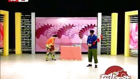 王小利二人转表演唱[不老的爸爸