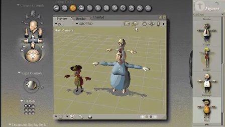poser6三维角色设计视频教程第三章命令篇菜单栏隐藏命令
