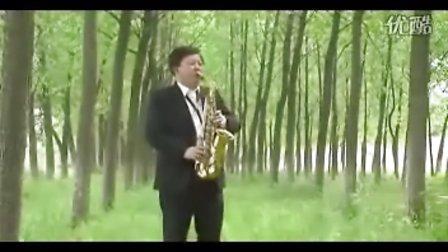 萨克斯独奏版 天路 ,超完美无损音质 强烈推荐