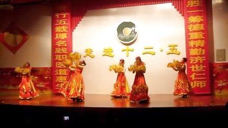 长春医学高等专科学校 舞蹈《永远在一起》上传 北方阿郎