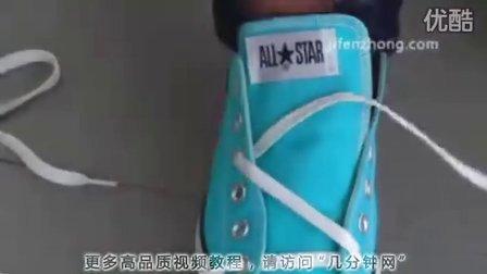 鞋带系法花样