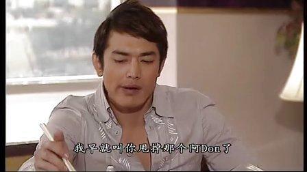 【tvb电视剧】法证先锋Ⅱ[高清tv粤语中字]