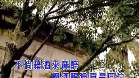 蔡秋凤-烧酒渗咖啡
