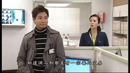 古灵精探B 13 粤语