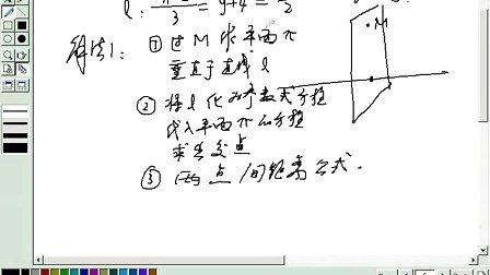 上海交大 上海交通大学