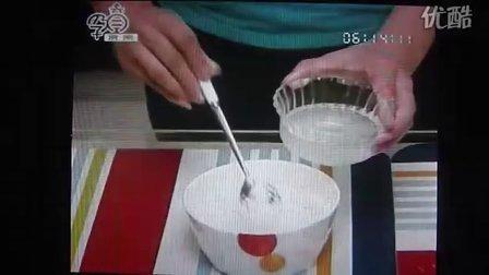 巧做水晶蛋挞