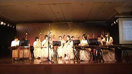 瑶族舞民乐合奏 总谱 –
