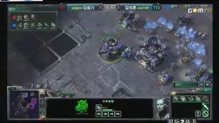星际争霸二 100924 GSL十六强第一日Cool (Z) vs TOP (T) 01 2010