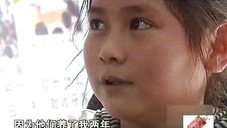 """纪实:被""""绑架""""的养女,12岁的张淋蕊在"""