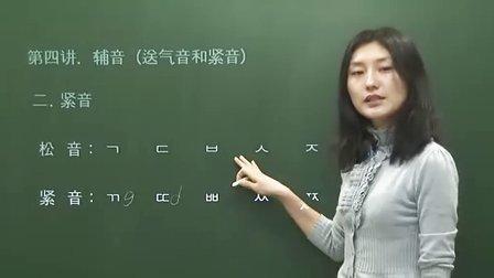 韩国语基础第4课