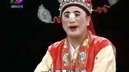 潮剧【视频】大闹商州府(上)-1