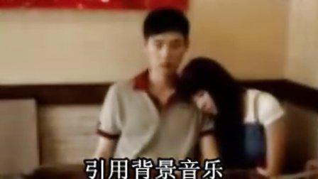 北交大原創青春校園愛情故事劇情MV  我也很想他_如果愛情可以有滄海桑田