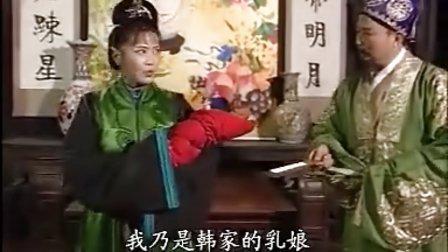 庐剧《鸳鸯楼》5 朱德顺图片