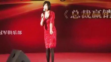 徐鹤宁演讲视频