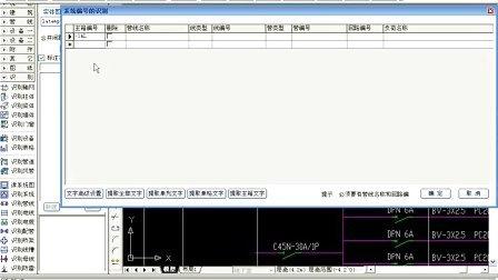 清华斯维尔安装算量3DMDM2010(v光盘光盘)院子别墅cad图纸图片