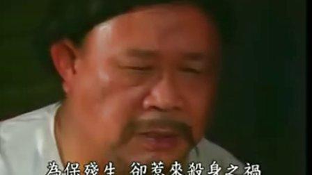 满清十三皇朝之康熙 第3集