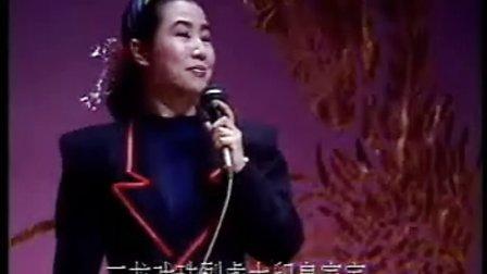 晋剧《交印》选段  谢涛