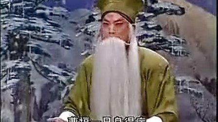 丁果仙唱段-晋剧《走山》