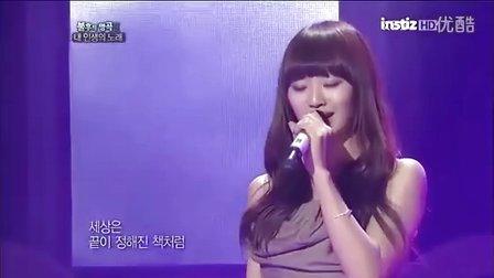孝琳(sistar)-A GOOSE'S DREAM(不朽的名曲2)