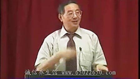 《中药学》讲座――第20讲(共79讲)视频