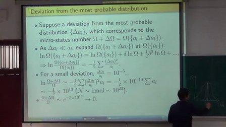 热力学统计物理(邹远川副教授) 第六章 近独立粒子的最概然分布    6.3