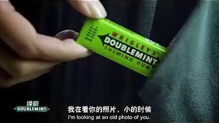 绿箭最新广告 父女篇--女主角