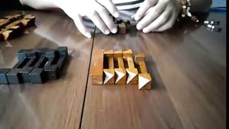 青岛魔术 魔法天下 魔术教学 孔明锁 孔明锁解法 田字锁解法