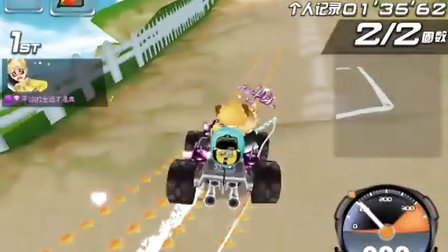 qq飞车彩虹岛视频