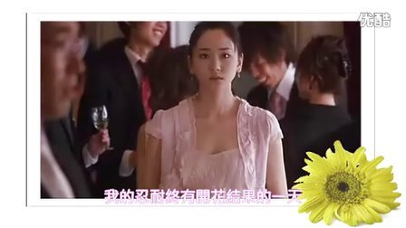 Hanamizuki 花水木 ハナミズキ MV (付歌詞)