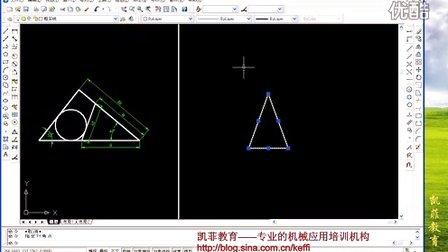 参照旋转练习-三角形