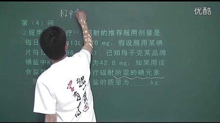 2011年北京市海淀区一模化学填空题29题主讲谢七