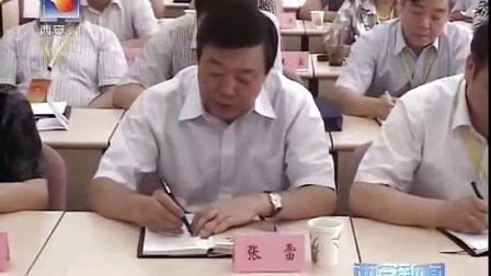 市民主党派工商联负责人赴延安干部学院学习培训110613 西安新闻