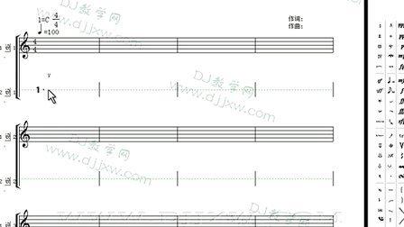 【学习五线谱】第九课——增加时值的记号,及巨无波霸sf2软音源应用