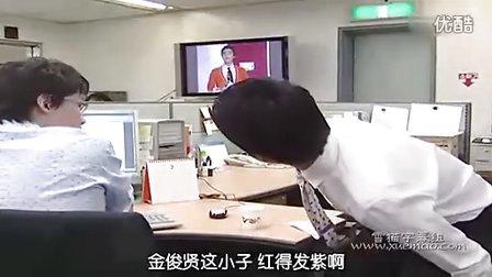 泡菜奶酪微笑韩语中字10