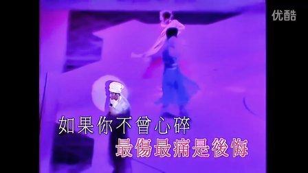刘德华 忘情水(99演唱会)