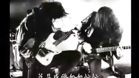 唐朝乐队--《天堂》