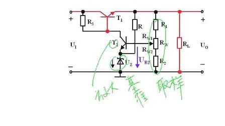 电路30串联直流稳压电源第四讲