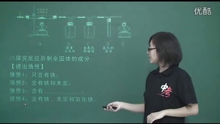 2011北京市石景山一模化学实验33题主讲艾川