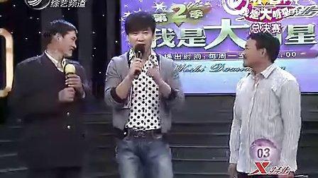 """军衣哥朱之文VS农民""""帕瓦罗蒂""""徐宏东"""