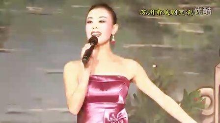 苏州市越剧团清唱节目