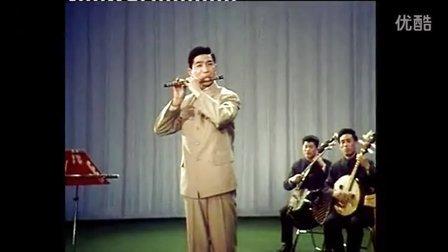 俞逊发的笛子演奏