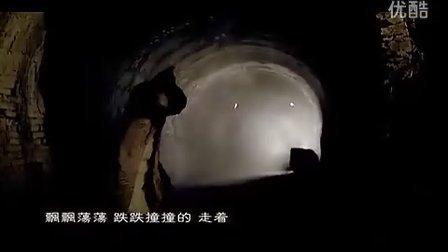 周星驰个人MV——《你不是真正的快乐》