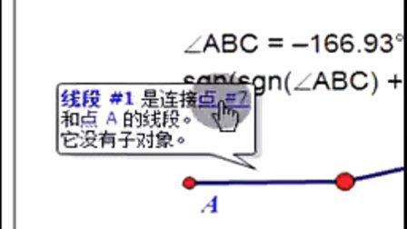 教程蚂蚁方法几何之视频老师讲橡皮筋及操作值三菱plcv教程度量写入画板图片