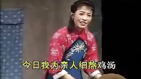 吕剧【红嫂】选段