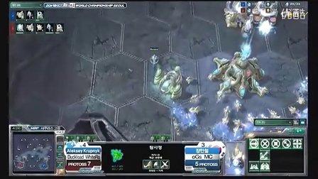 星际争霸二 GSL世界冠军赛 WhiteRa(P) vs MC(P) 01 2011