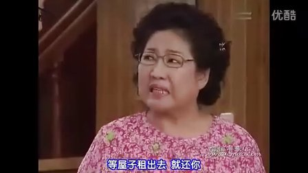 泡菜奶酪微笑韩语中字7