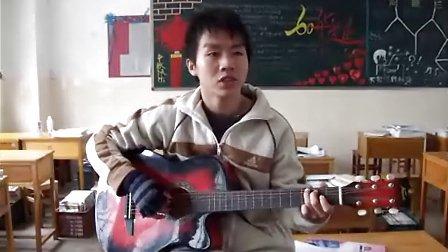 仁化中学------外面的世界(吉他弹唱)